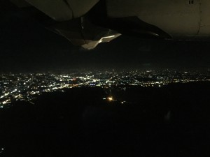 View of Lombok from the plane